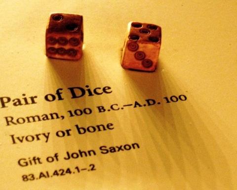 Dio D&D