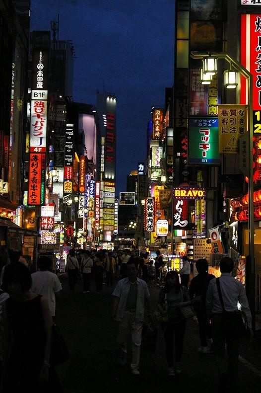 Tokyo a fumetti