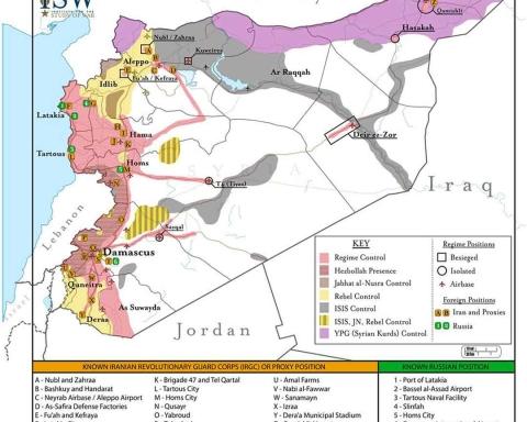 Siria 2015: amici e nemici di assad