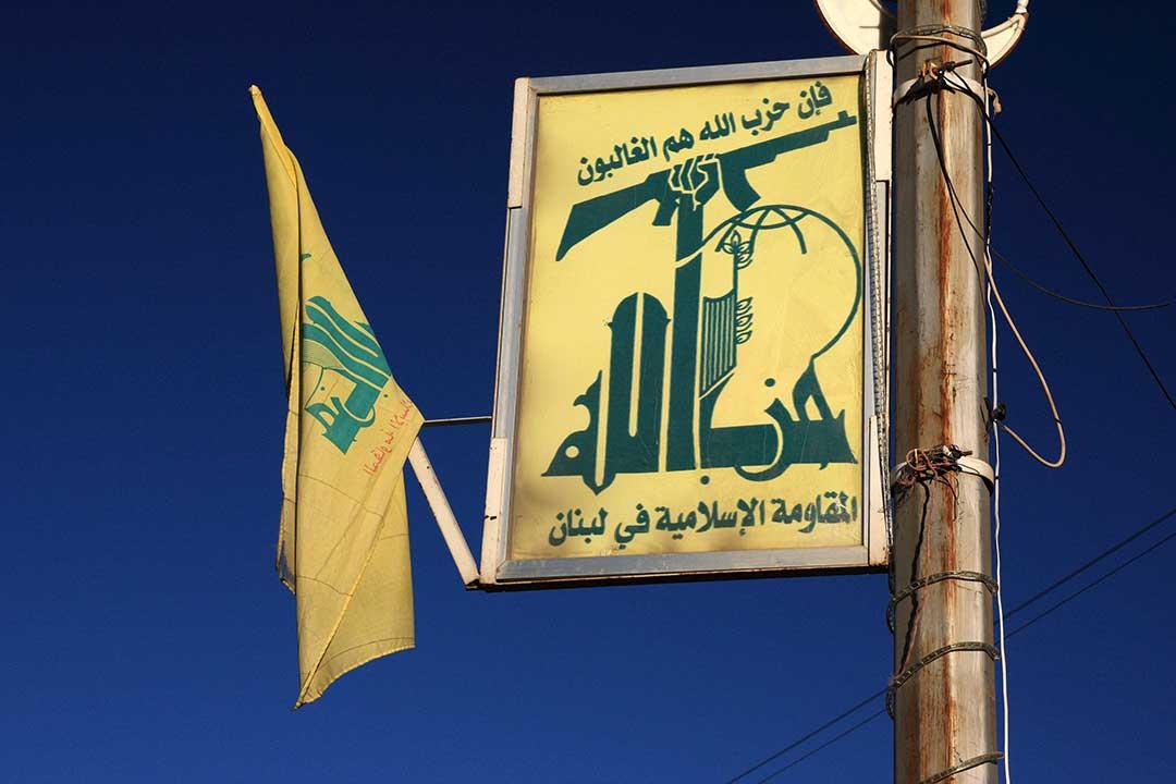 Hezbollah sciiti del Libano