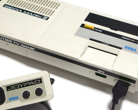 vecchie-console
