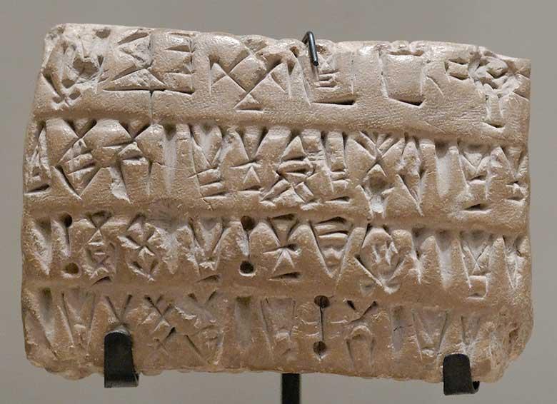 Scritture mai decifrate Susa Proto Elamitico