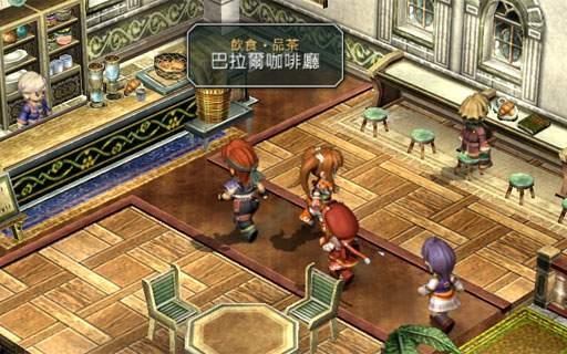 Un café simile in un altro videogioco