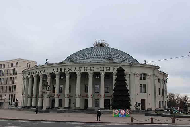 Circo di Stato Minsk